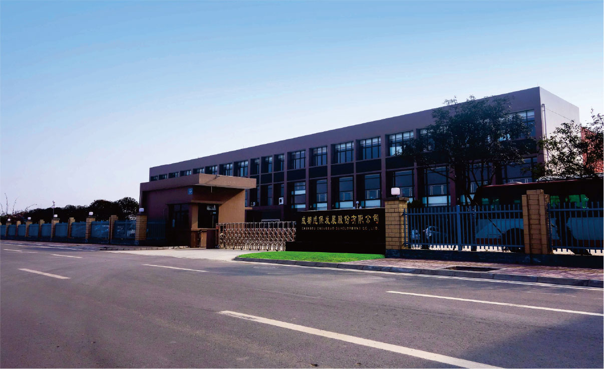 成都江西11选5助手免费版发展股份有限公司